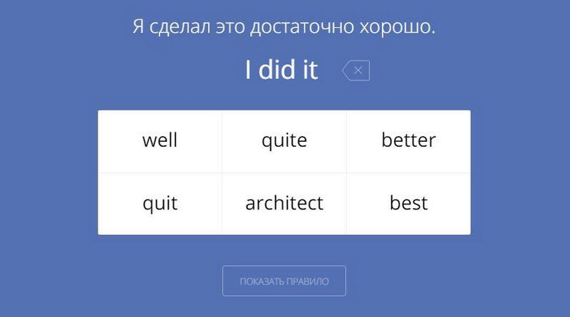 Грамматика на Лингвалео