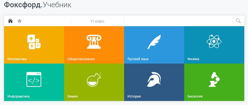 По онлайн класс русскому олимпиады языку 10
