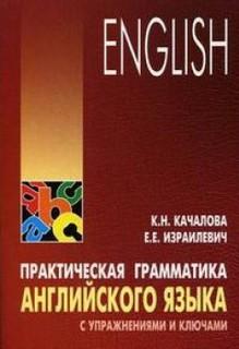 kachalova