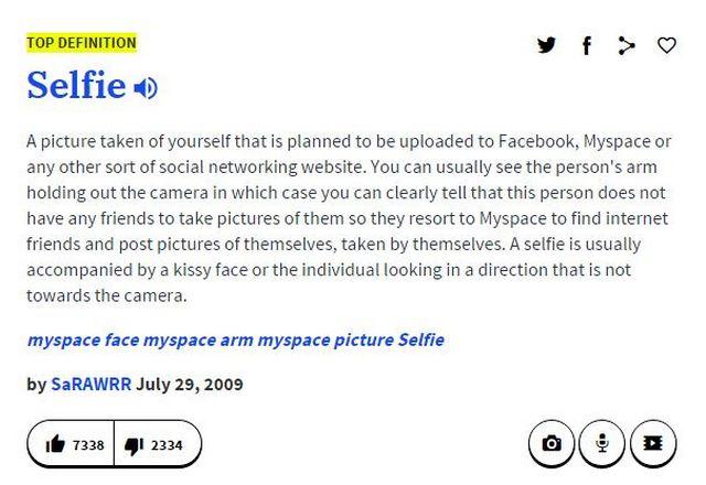 словарь сленга