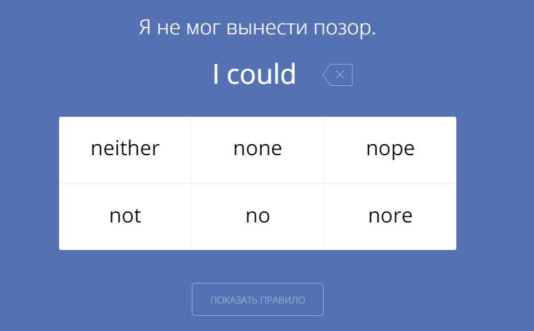 can could модальные глаголы
