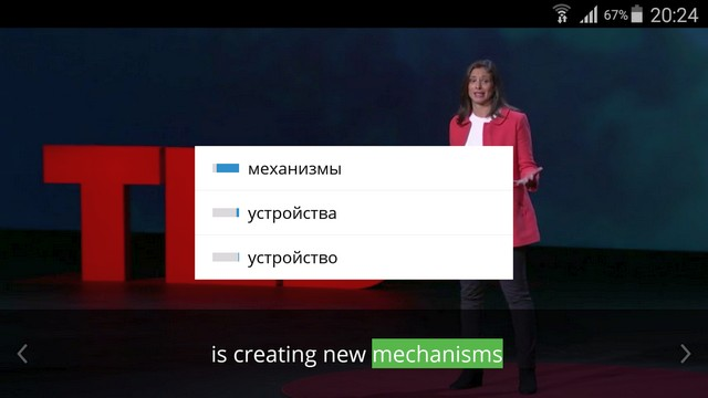 Приложение lingualeo