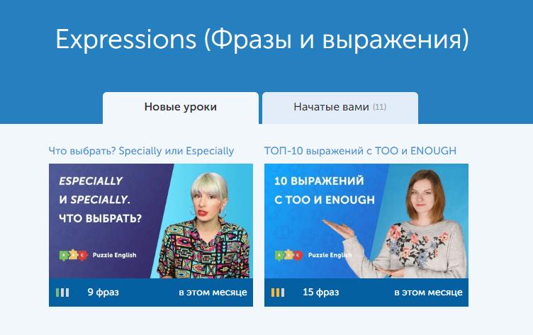 Разговорный английский язык, англо-русский русско-английский разговорник