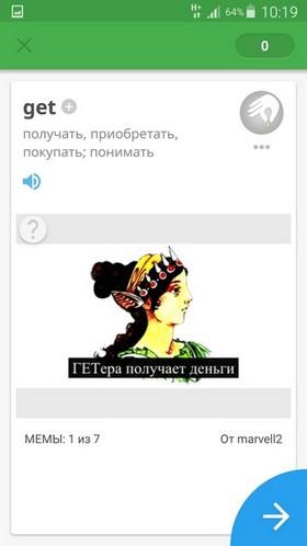 memrise приложение