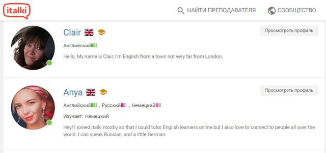 сайты для общения с иностранцами