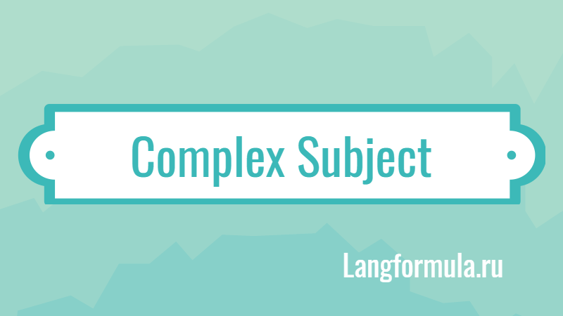 complex subject