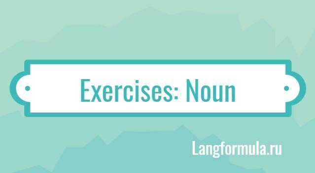 упражнения множественное число в английском языке