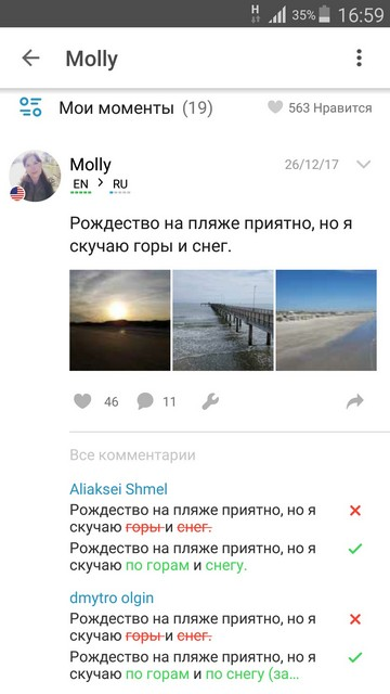 hellotalk отзывы