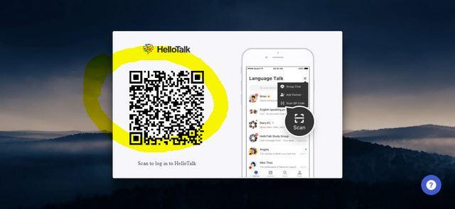 hellatalk веб версия на пк