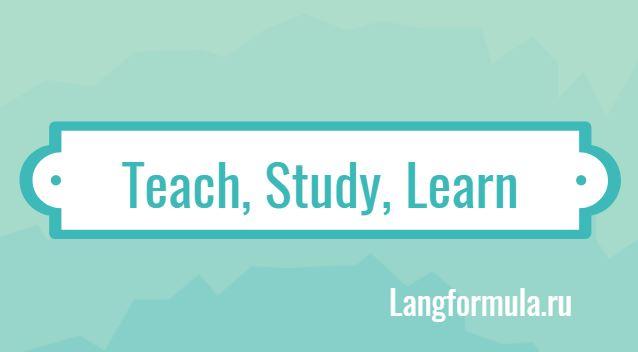 teach study learn