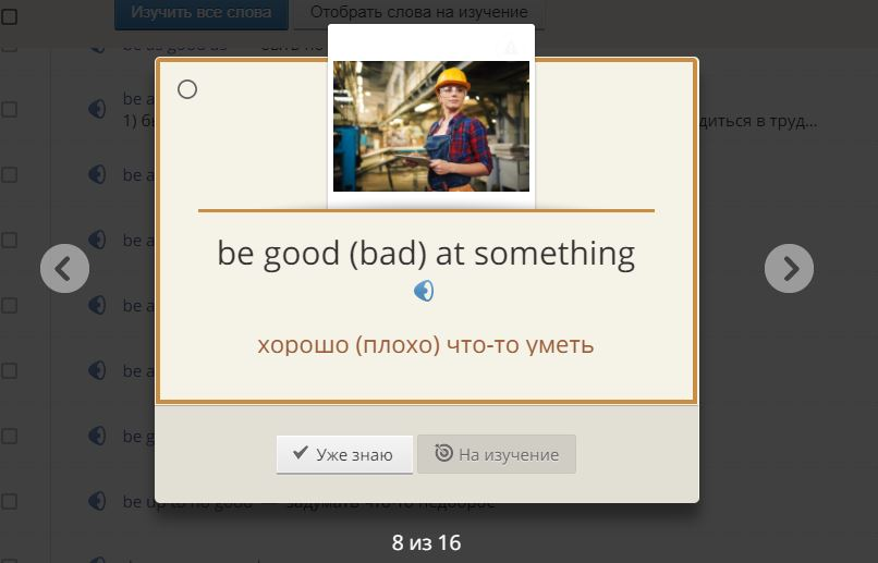 as good as gold выражения