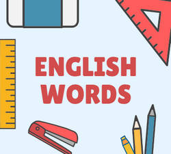 английские слова