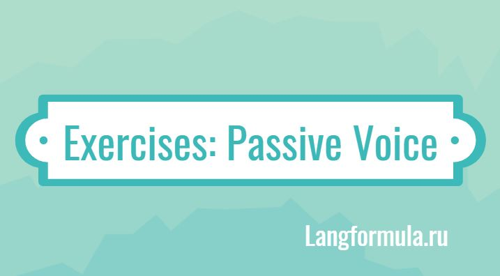 упражнения пассивный залог в английском