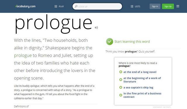 пролог и эпилог на английском
