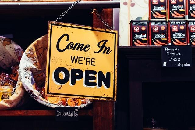 open или opened