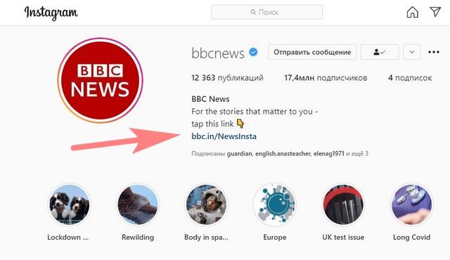 новости bbc разбор на английском языке