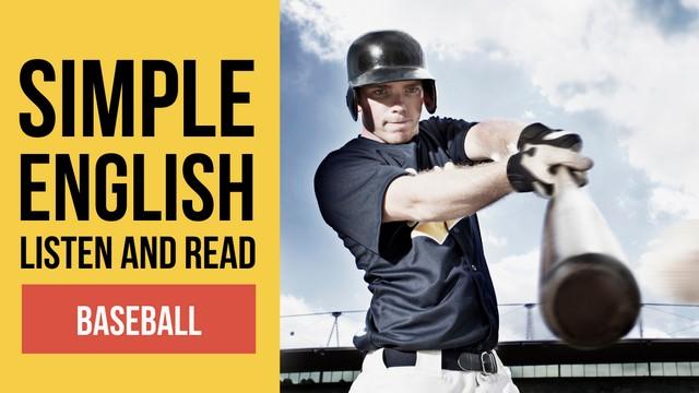 бейсбол текст на английском языке